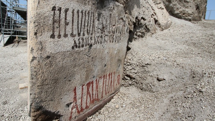 Ancient electoral propaganda: Pompeii political slogans