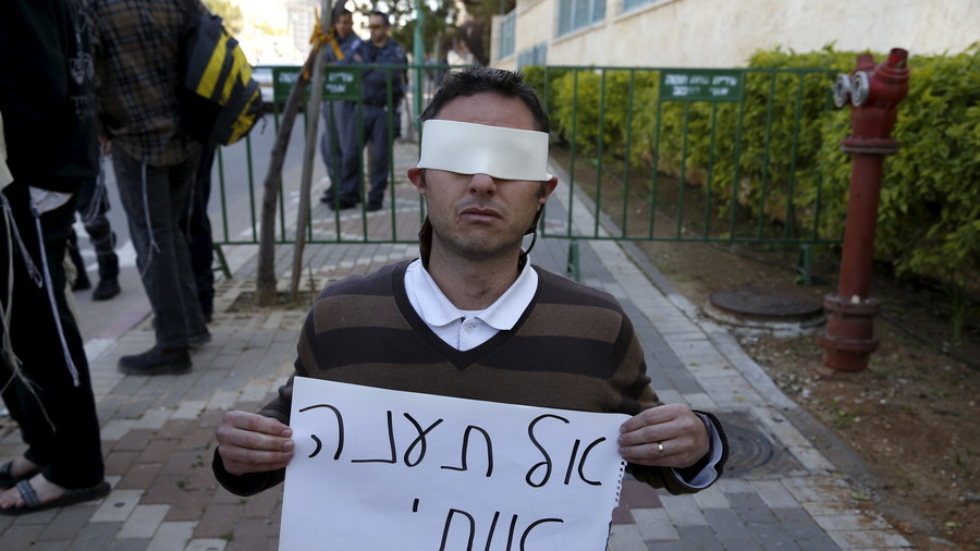 Israeli court fails to rule on whether 'enhanced interrogation' is torture