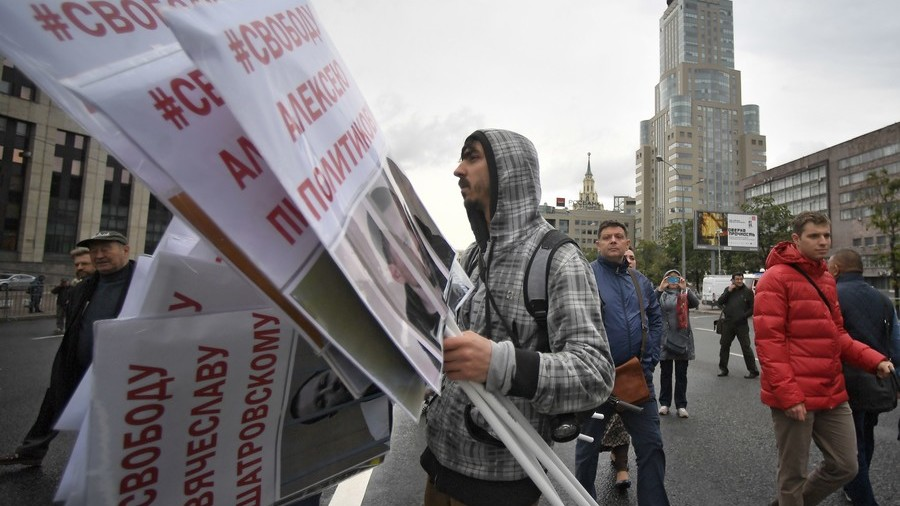 Supreme Court experts recommend liberalizing Russian law on rallies
