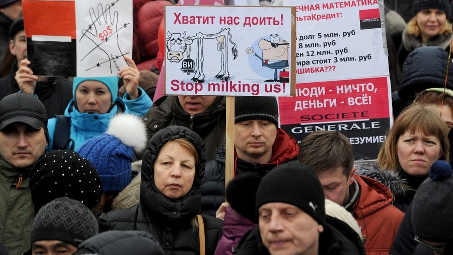Russian Supreme Court softens rules for street protests