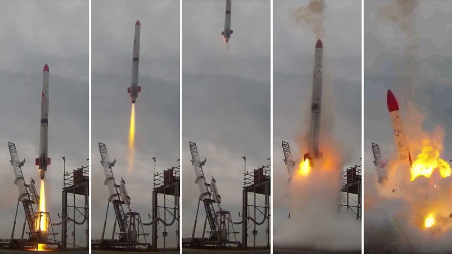 Japanese space rocket crashes & explodes seconds after launch (VIDEO)