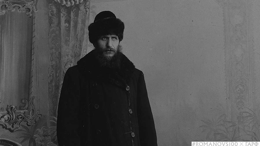 Private Rasputin: #Romanovs100 reveals archive images from royal family album (VIDEO, PHOTOS)