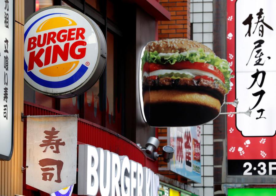 Burger king russia ipo