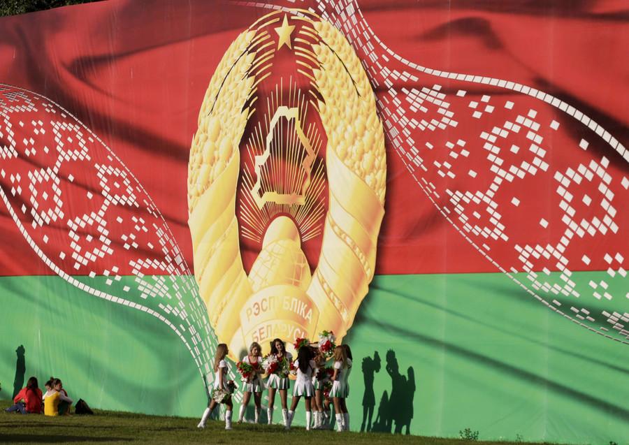 Belarus news