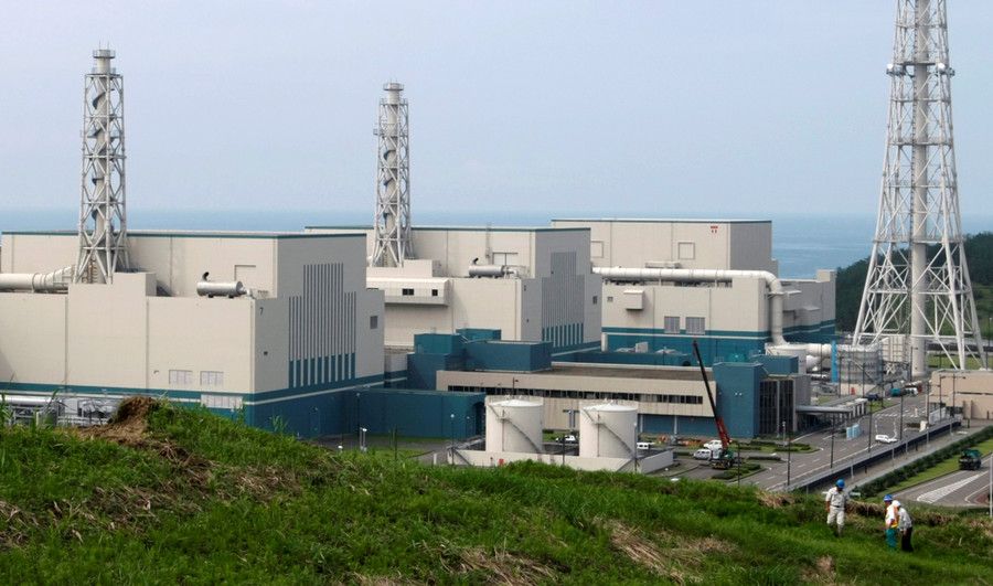 US asks Japan to cut its huge plutonium stockpiles as Kim-Trump summit looms – report