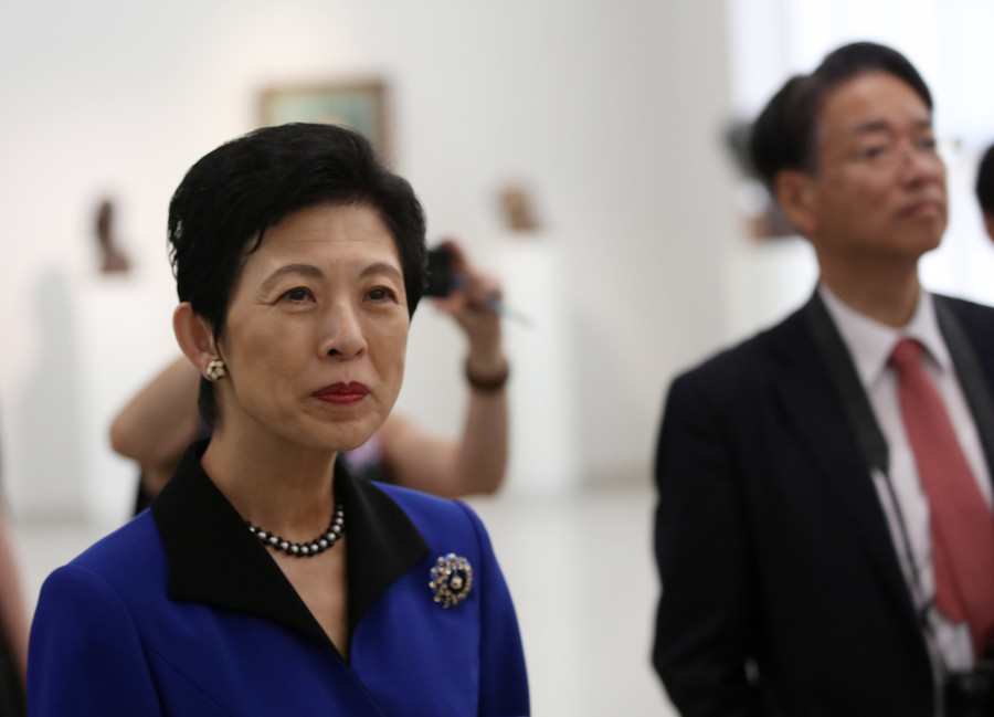 Japan's princess to cheer her team at World Cup in first royal visit to Russia in over a century