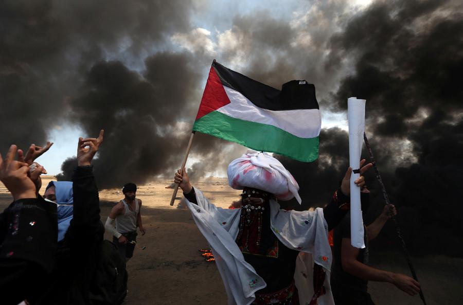 State of Palestine news