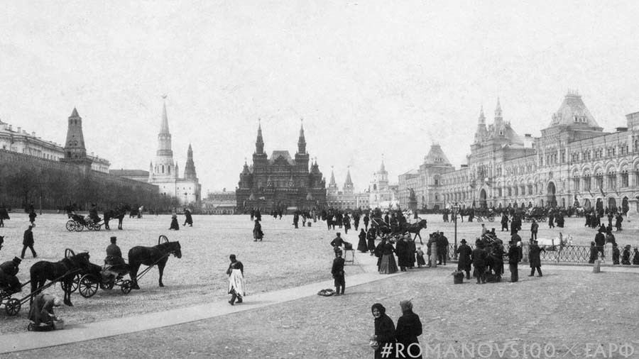 Moscow 100 years ago: Panoramic photos from the Romanov private archive