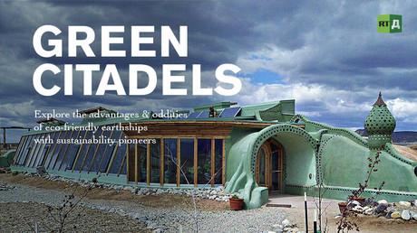 Green сitadels
