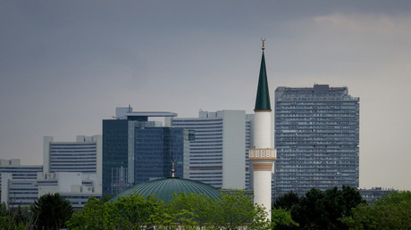 A mosque of the Islam Centre of Vienna, Austria © JOE KLAMAR