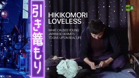 Hikikomori loveless