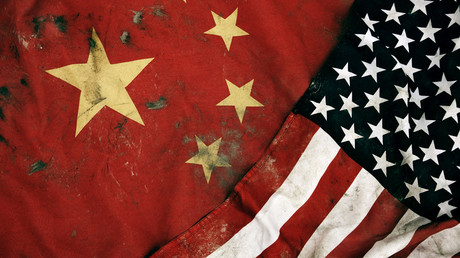 United States has just launched a trade war – China