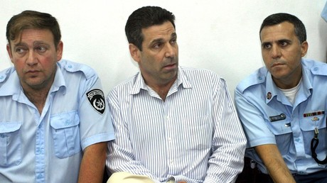 Former Israeli minister charged with spying for Iran