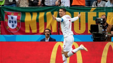 Smash hit! Ronaldo breaks top international goalscoring record at World Cup