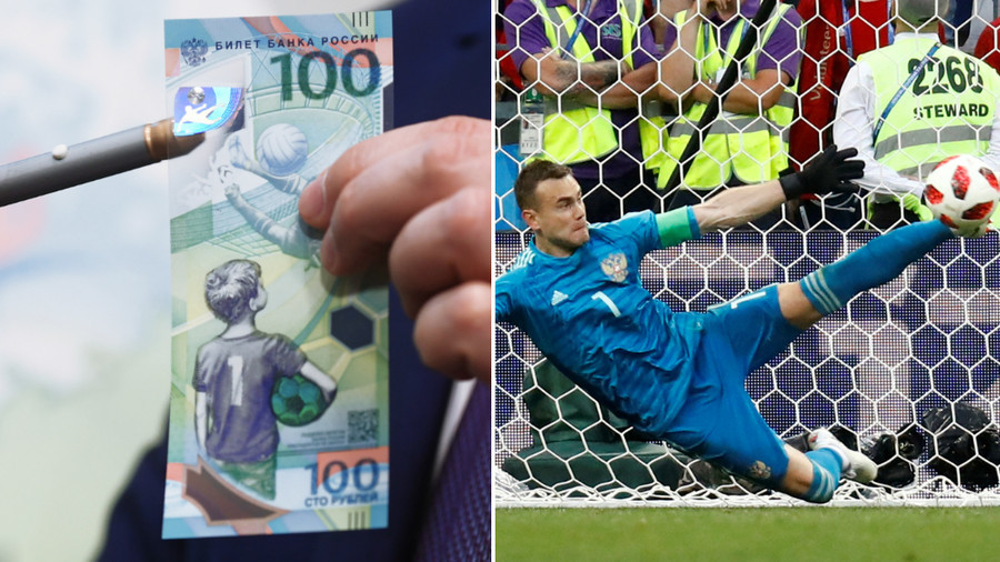 Mystic money: Did this Russian banknote predict Akinfeev shootout save against Spain?