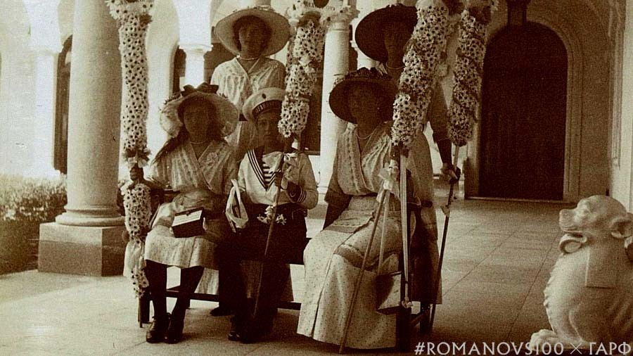 Royal charity in Crimea, final teaser as #Romanovs100 brings century-old photos to life (VIDEO)