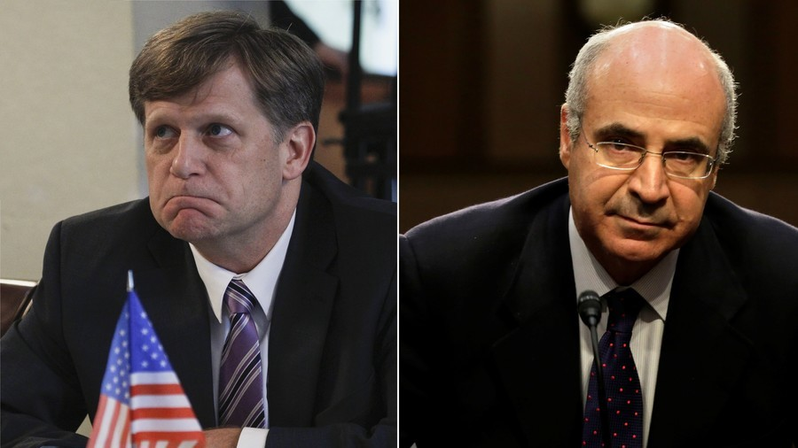 Trump discussed Russia's proposal to question McFaul, Browder, made no commitments - White House