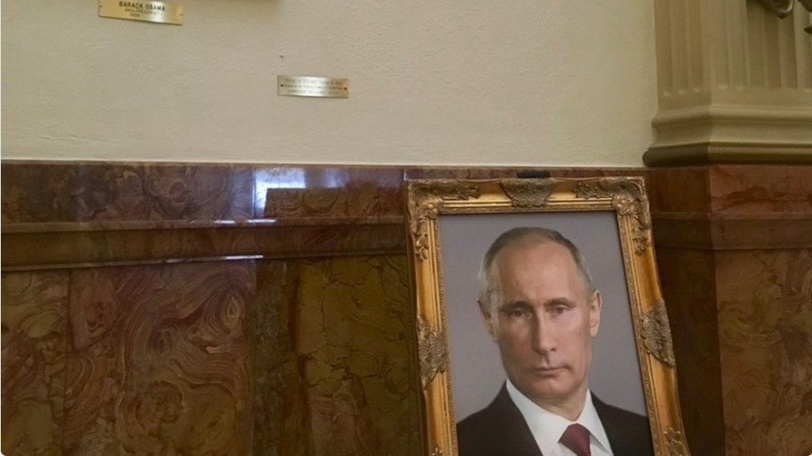 Putin portrait briefly appeared in Colorado Capitol where Trump's one still missing (PHOTO)
