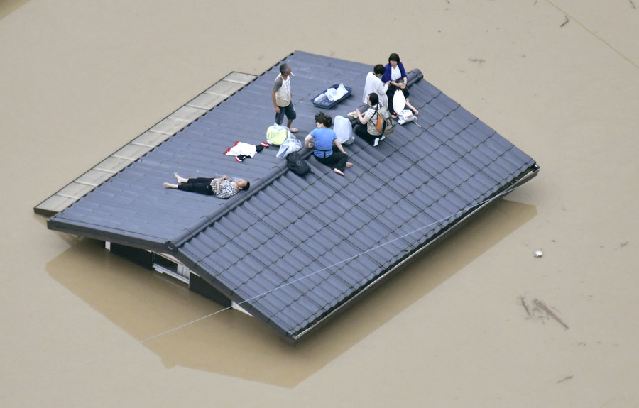 At least 44 dead, dozens missing as heavy rain causes floods & landslides in Japan (PHOTOS, VIDEOS)