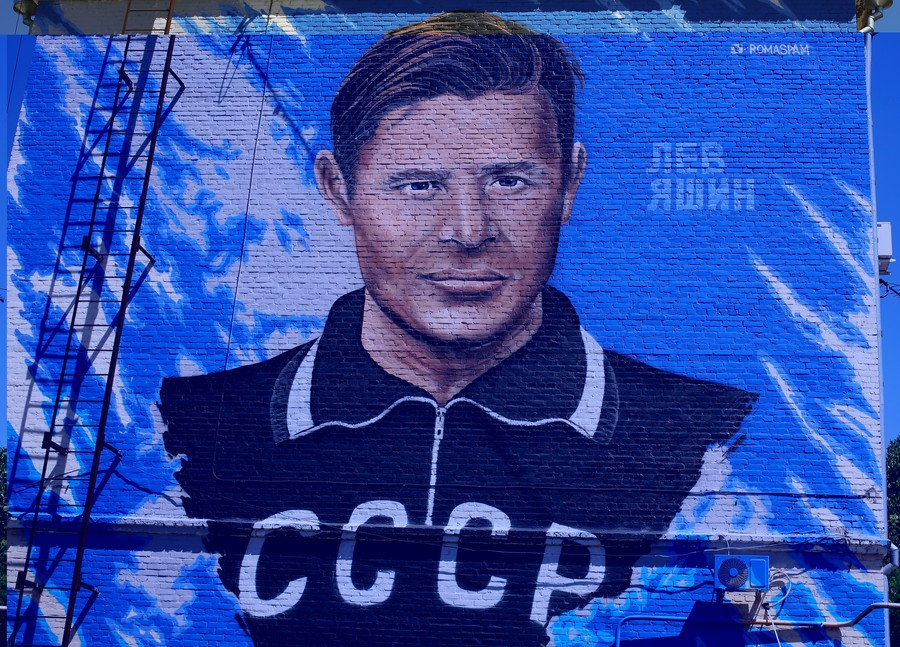 Majority party United Russia proposes 'Russian Football Day' commemorative date