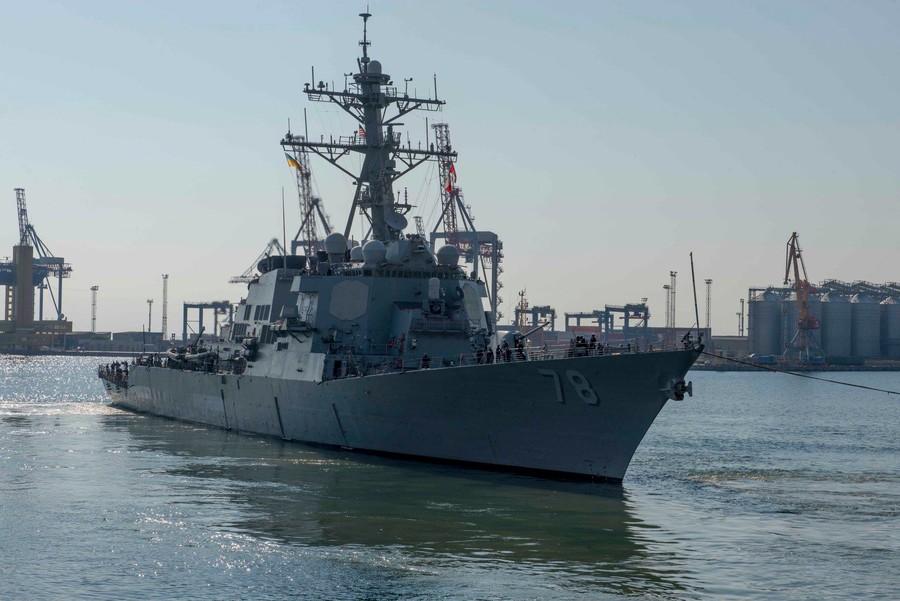 US 6th fleet flagship, Marines flock to Ukraine for massive Sea Breeze war games (PHOTO, VIDEO)