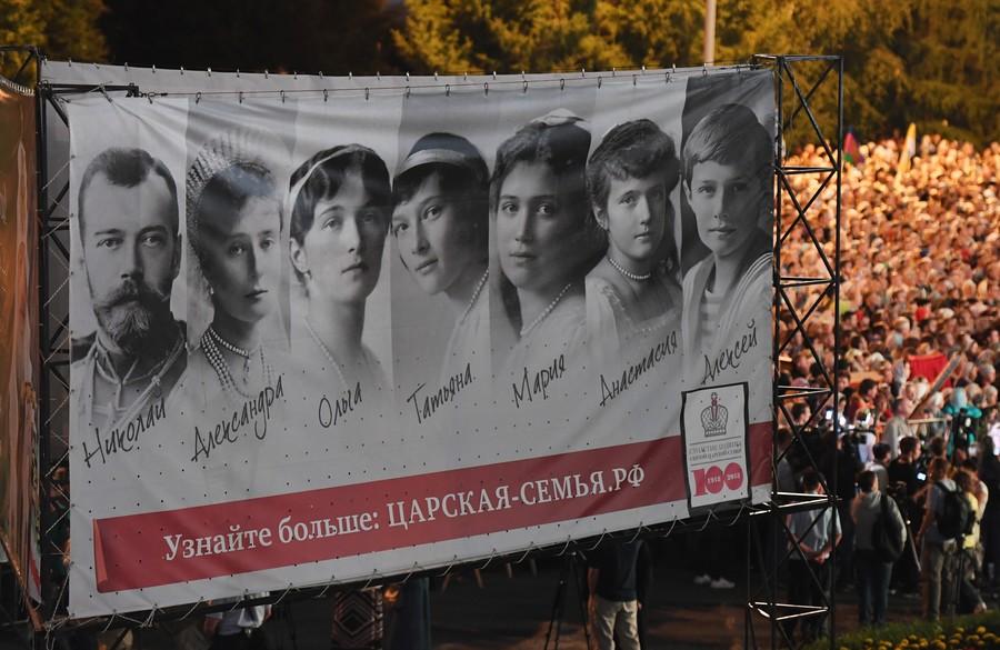 Russian Communist Party seeks major probe into Bolshevik role in Romanovs' killing