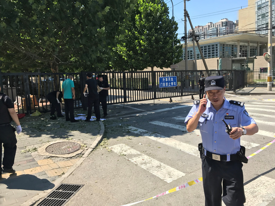'Firework device' prompts bomb scare at US Embassy in Beijing (PHOTO, VIDEO)