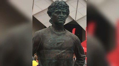 England fan detained after statue defaced outside World Cup stadium in Moscow