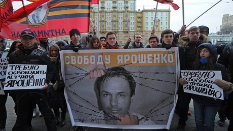 Rally for immediate release of Konstantin Yaroshenko held near the US embassy in Moscow © Andrey Lyubimov, Moskva news agency