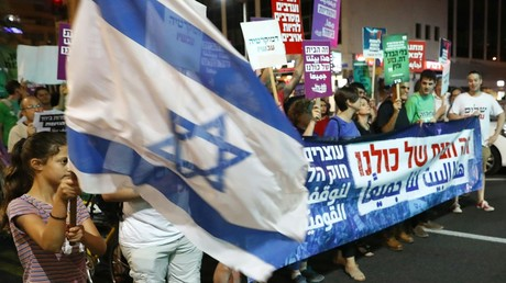 Protesters rally against the 'Jewish Nation-State Bill' in Tel Aviv on July 14, 2018 © Jack Guez