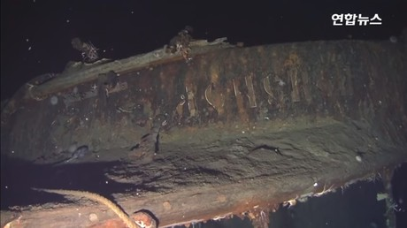 Treasure fever as hunters release photos of sunken Russian cruiser 'with 200 tons of gold'