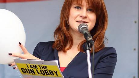 FILE PHOTO: Russian gun rights activist Maria Butina © Press Service of Civic Chamber of the Russian Federation