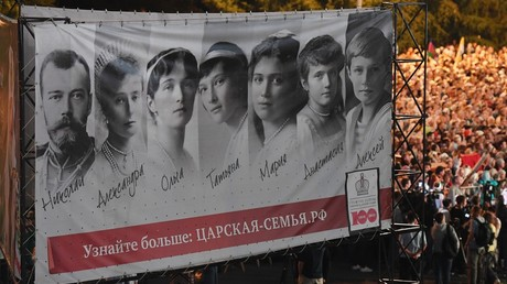 Russian Communist Party seeks major probe into Bolshevik role in Romanovs' killing