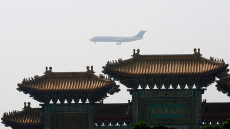 US airlines scramble to change Taiwan reference ahead of deadline set by China