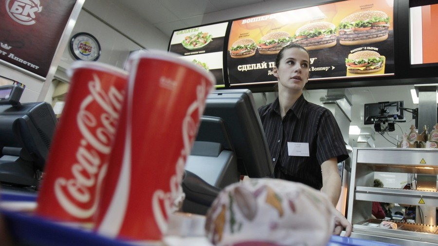Burger King Russia facing probe over reports of unsolicited user data collection