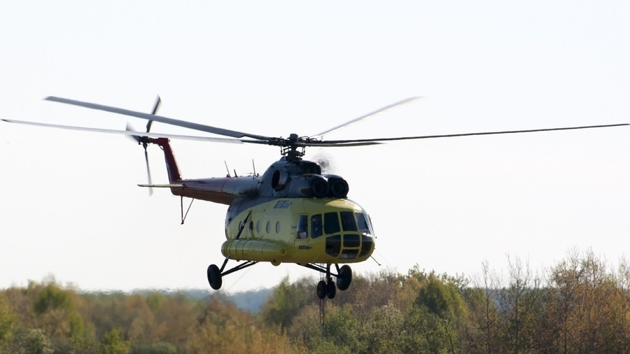 The cause of a helicopter crash in Russian Federation
