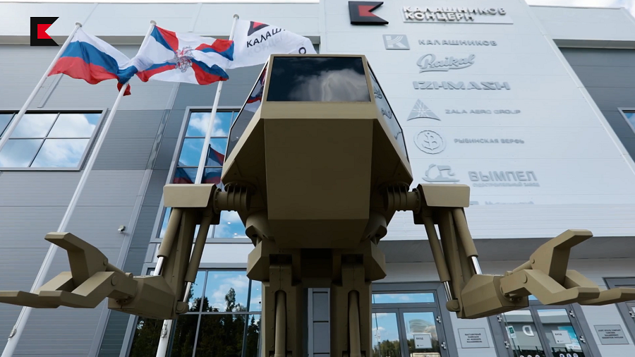 'Someone watched too much Robocop': Kalashnikov's walker robot causes meme frenzy