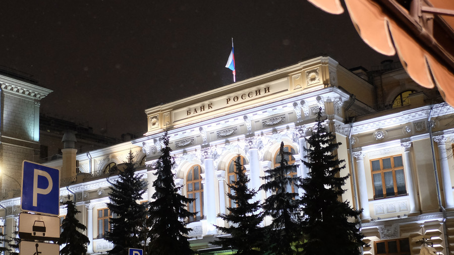 Russian Central Bank building goes up in flames