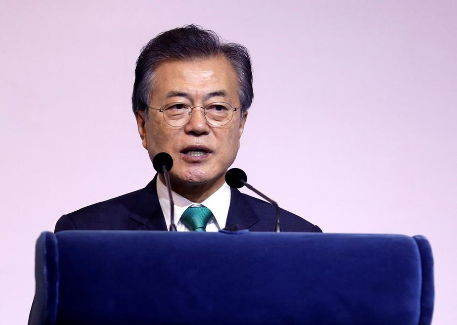 Moon Jae-in news