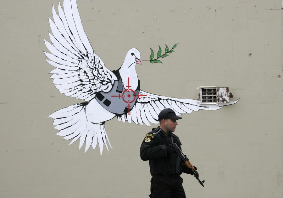 Banksy news