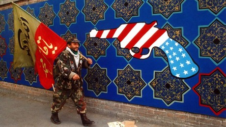 Dollar dictatorship the foundation of American empire - Iran's Ahmadinejad