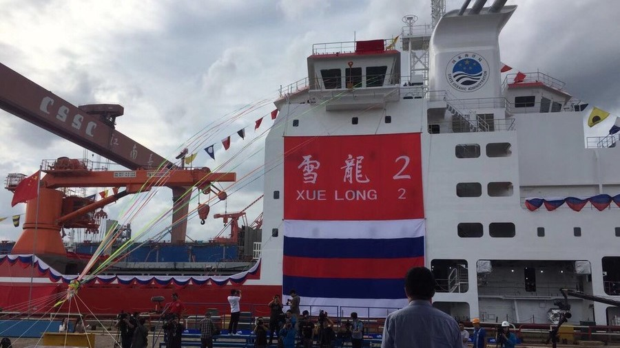 'Snow Dragon': China launches first domestically built Arctic icebreaker