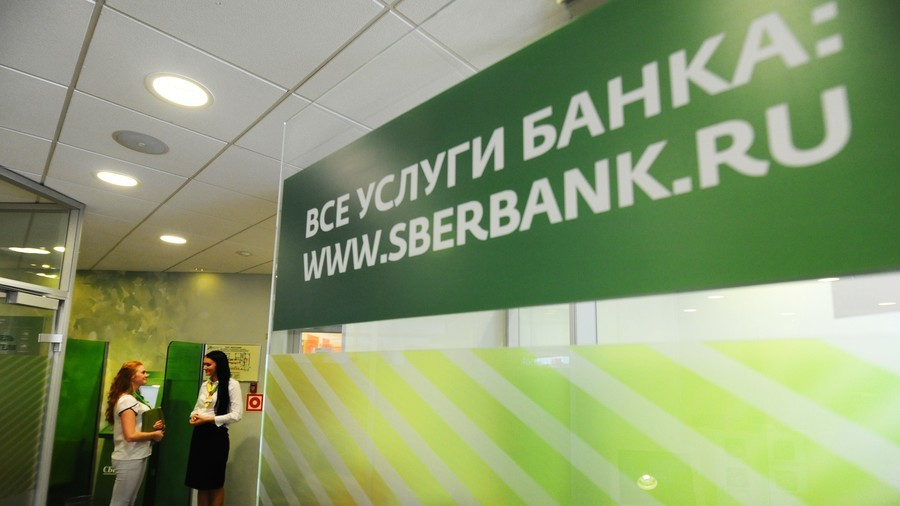 Drill at Moscow bank prompts hostage scare