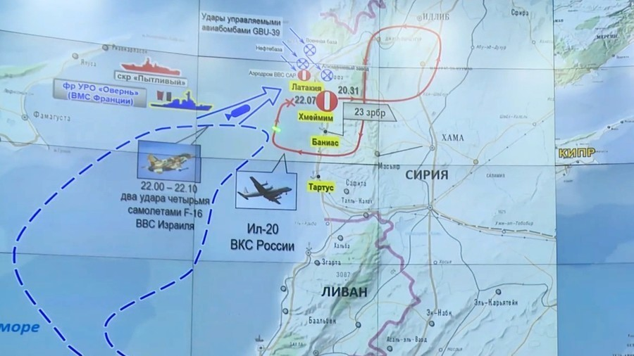 Russian MoD details chronology of Il-20 downing of...