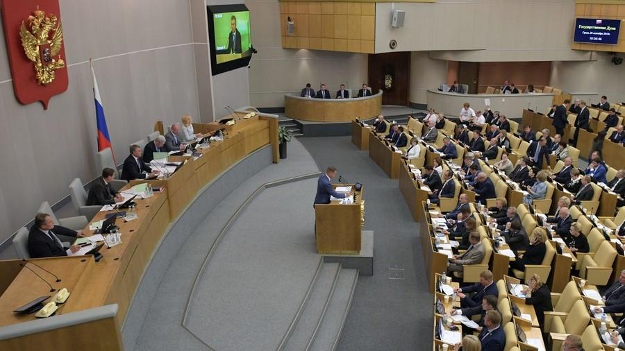 Duma unanimously passes Putin's amendments to pension reform bill