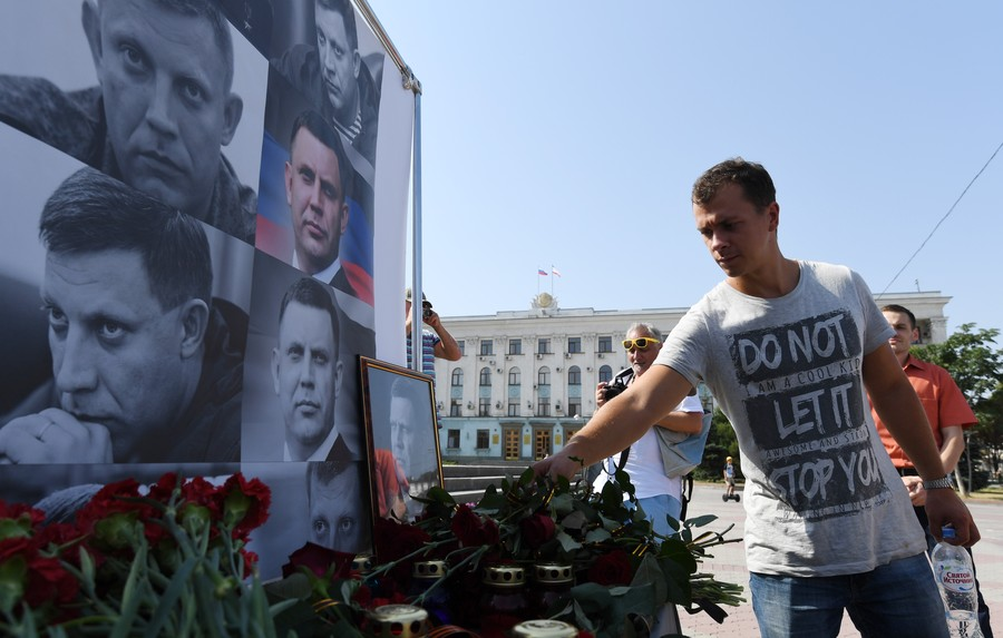 Lavrov calls murder of Donbass leader 'blatant provocation'