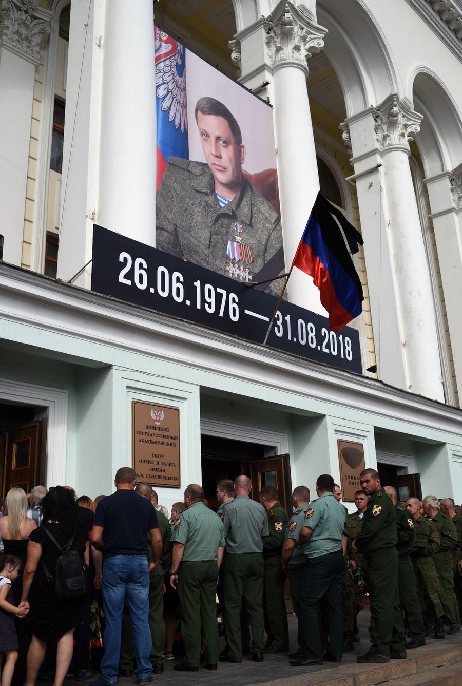 Facebook & Instagram remove deputy Duma speaker's posts about murder of Donetsk leader Zakharchenko