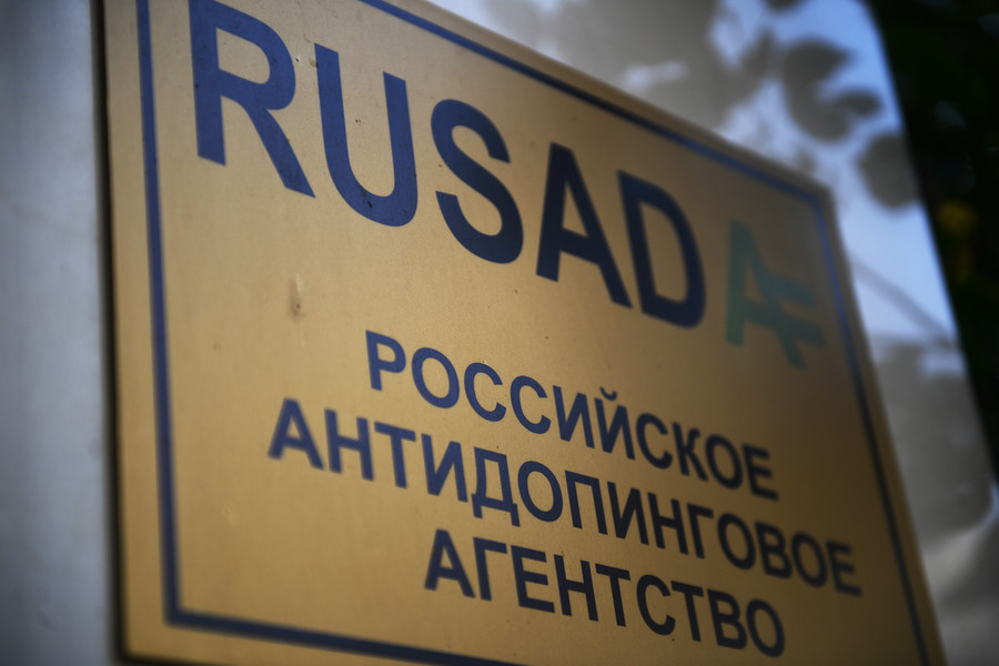 WADA committee recommends reinstating Russian anti-doping agency