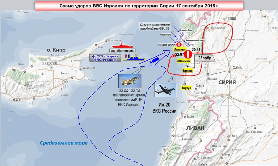 Map of the incident on September 17 in Syria provided by the Russian defense ministry.