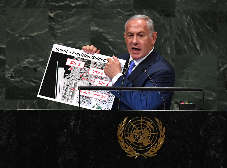 Mote in the eye? What we know about Israel's murky 'nukes' as Bibi points finger at Iran